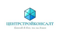 ЦентрСтройКонсалт