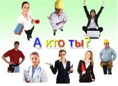 Седова Галина Анатольевна