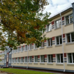 Средняя школа №110 г.Минска, ГУО
