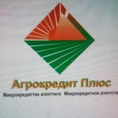ОсОО Агрокредит Плюс