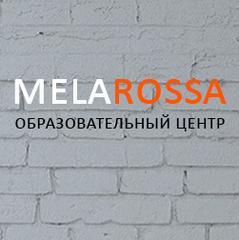 Мела Росса