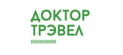 МЕДИЦИНСКАЯ ТУРИСТИЧЕСКАЯ КОМПАНИЯ ДОКТОР ТРЭВЕЛ