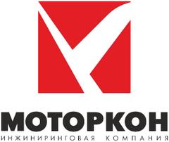 Моторкон