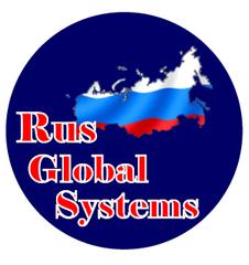 РусГлобалСистемс