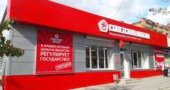 АС Советские Аптеки ( ООО Советская Аптека Мирный )