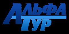 Альфа-тур