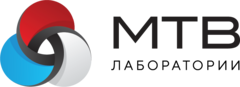 МТВ лаборатории