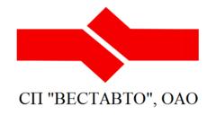 СП ВЕСТАВТО