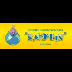Детский центр Ключик