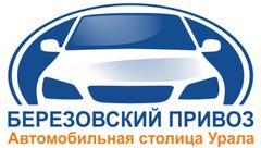 ГК Березовский привоз