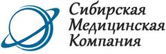 Сибирская медицинская компания