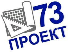 ПРОЕКТ73