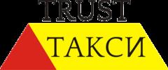 Trust Taxi