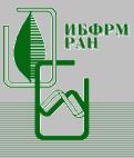 ФГБУН ИБФРМ РАН