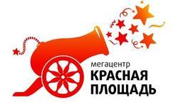 Мегацентр Красная Площадь
