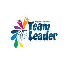 Академия развития Team Leader