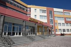 МБОУ Средняя Общеобразовательная Школа № 61