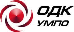 Уфимское моторостроительное производственное объединение (УМПО)