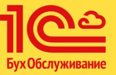1C БухОбслуживание СмартКом