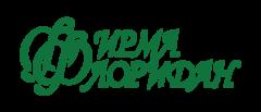 ФИРМА ФЛОРИДАН