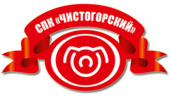 СПК Чистогорский