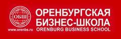 АНО ДПО Оренбургская бизнес-школа