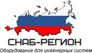 Снаб-Регион
