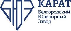 Белгородский Ювелирный Завод Арт-КАРАТ