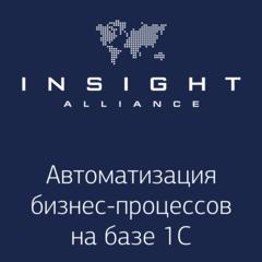 Инсайт-Альянс