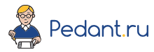 Pedant.ru (ИП Гавриленко Алексей Валерьевич)