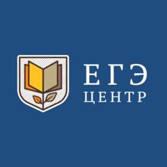 Егэ-Центр