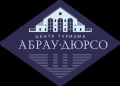 Центр винного туризма Абрау Дюрсо