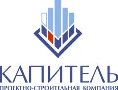 Проектно-строительная Компания Капитель
