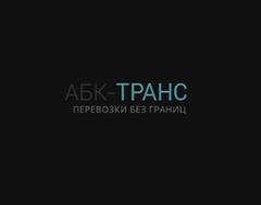 Алферовский Роман Константинович