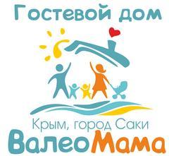 Коваленко Марина Анатольевна