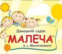 Садок Малеча Малечковичі