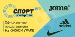 Спорт pro