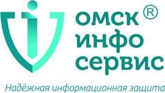 Омскинфосервис