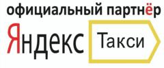 СТРОЙКИНОВ