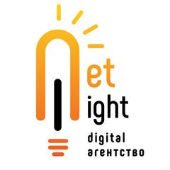Net Light Lab