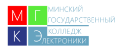 УО Минский государственный колледж электроники