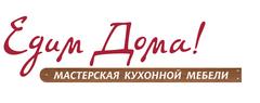 АксиЛюкс