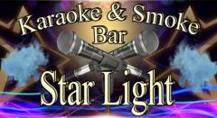Караоке-бар Star Light