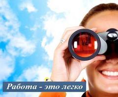 Морозова Ольга Валерьевна