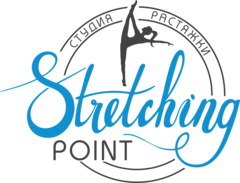 Stretching Point