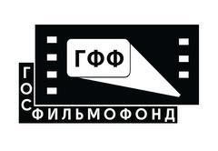 Федеральное государственное бюджетное учреждение культуры Государственный фонд кинофильмов Российской Федерации