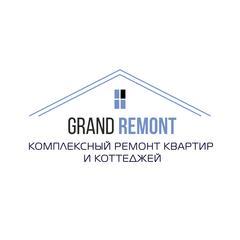 Гранд-Ремонт