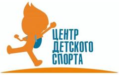 НРОО Центр Детского Спорта и Физического Развития
