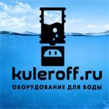 KULEROFF
