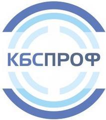 КБС проф